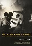 waptrick.com Painting With Light