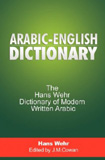 waptrick.com Arabic English Dictionary