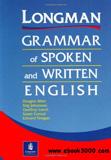 waptrick.com Grammar of Spoken and Written English