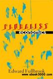 waptrick.com Pluralist Economics