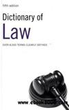 waptrick.com Dictionary of Law