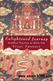 waptrick.com Enlightened Journey