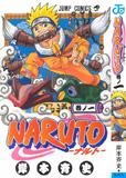 waptrick.com Naruto 007