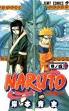 waptrick.com Naruto 032