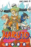 waptrick.com Naruto 039