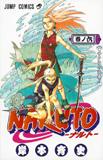 waptrick.com Naruto 049