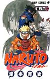 waptrick.com Naruto 058