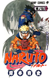 waptrick.com Naruto 061