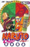 waptrick.com Naruto 097