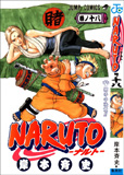 waptrick.com Naruto 119