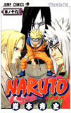 waptrick.com Naruto 134