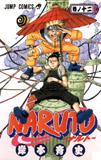 waptrick.com Naruto 139