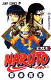 waptrick.com Naruto 170
