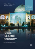 waptrick.com Ideal Islamic Economy An Introduction