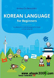 waptrick.com Korean Language for Beginners