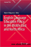 waptrick.com English Language Education Policy in the Middle East and North Africa