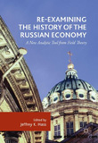 waptrick.com Re Examining the History of the Russian Economy