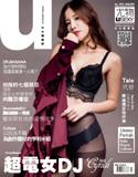 borwap.net Usexy Taiwan July 2018