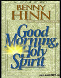 waptrick.com Good Morning Holy Spirit