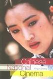 waptrick.com Chinese National Cinema