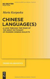waptrick.com A Look through the Prism of The Great Dictionary of Modern Chinese Dialects