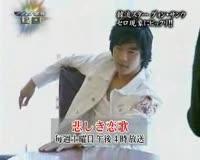 waptrick.com Japans Magician vs Koreas Movie Star