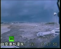 waptrick.one Japan earthquake - CCTV Video of Tsunami Wave Hitting Sendai Airport