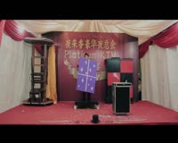 waptrick.one Grand Illusion Show By International Magician Aaron Pang