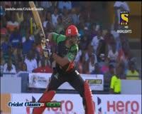waptrick.one Shahid Afridi Best Sixes in CPL T20 - Caribbean Premier League