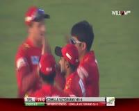 waptrick.one Dwayne Bravo 2 wickets vs Sylhet Sixers BPL 2017 Match 3 SYL vs COM