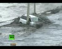 waptrick.com Tsunami Japan Waves Battering 2011