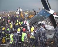 waptrick.com Nepal - US Bangla plane crash probe begins in Kathmandu