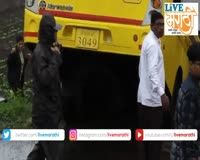 waptrick.one Ghodawat school bus accident footage