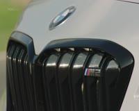 waptrick.com BMW M2 Competition 2019 Design Interior Test Drive
