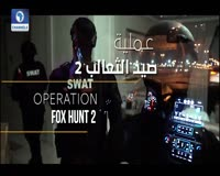 waptrick.com Dubai Police Video Arrest Of Hushpuppi