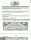 waptrick.com Surah Al Kahf