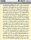 waptrick.one Quran Verse