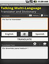 Talking Spanish Translator