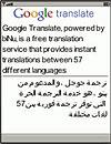waptrick.one Google Translate
