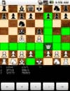 waptrick.com Google Chess