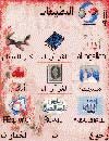 waptrick.one Pocket Quran