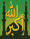 waptrick.com Muslim Azan Prayer Times