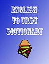 waptrick.com English to Urdu Dictionary