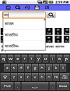 waptrick.com Hindi English Dictionary