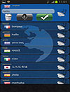 waptrick.one Q Multilanguage Translator