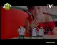 Bo Luo Bo Luo Mi Video Clip