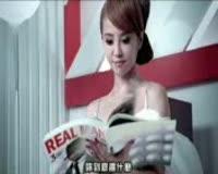 Da Zhang Fu Video Clip