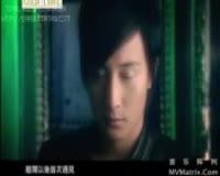 Wo De Zui Ai Video Clip