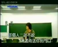 Wen Le Zai Shuo Video Clip