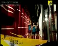 Nv Hai Dang Zi Qing Video Clip